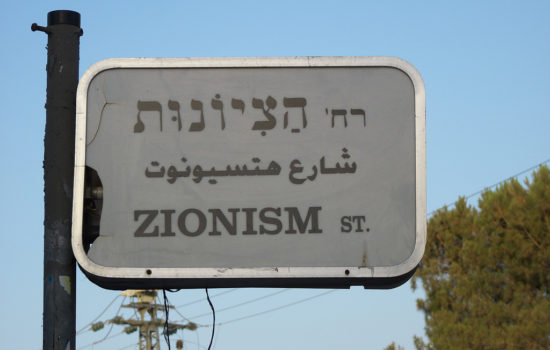The Shocking Alliance Between Zionism and Anti-Semitism